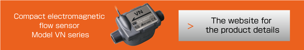 Compact electromagnetic flow sensor Model VN series