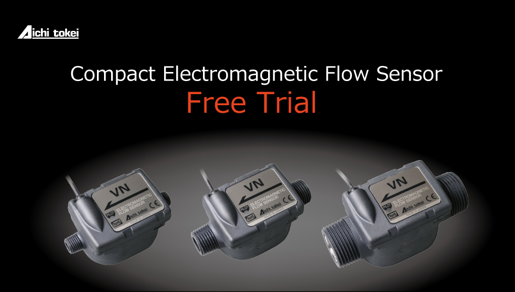 Compact Electromagnetic Flow Sensor Free Trial