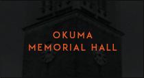 Okuma Memorial Hall